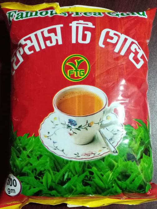 Famous Tea